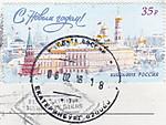 160310poscro_receive0777_ru43998692