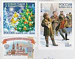 160510poscro_receive0802_ru45731772