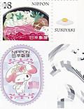 160713poscro_send0865_jp8380042