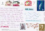 160726poscro_send0871_jp8446962