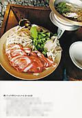 160808poscro_send0879_jp8518371