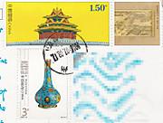 160818poscro_receive0843_cn19899942