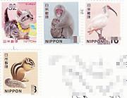 160831poscro_send0885_jp8585522