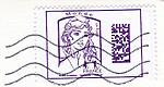 160907poscro_receive0849_fr7298492
