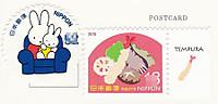 161026poscro_send0917_jp8869842