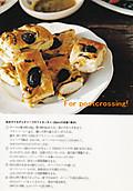 161026poscro_send0917_jp8869843_3
