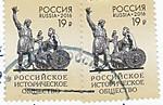 161221poscro_receive0892_ru51732712