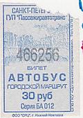 170313poscro_receive0916_ru54263363