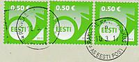 170321poscro_receive0920_ee2302592