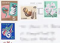 170327poscro_send0960_jp9438762