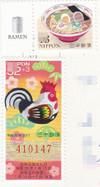 170425poscro_send0973_jp9522682
