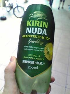 KIRIN NUDA GRAPFRUIT & HOP