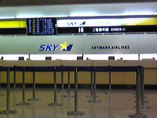 羽田→神戸