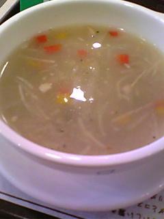 五穀入りチャイナベジスープ