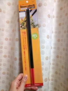 シリコン菜箸2