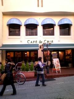 ゴッドマウンテン→カフェ・ド・クリエ