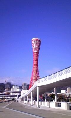 神戸って観光地なんだなっていう実感