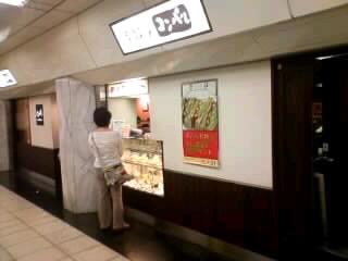 名駅ウロウロ
