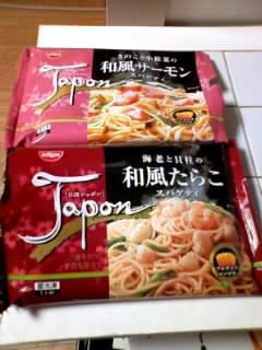 冷凍スパゲッティ