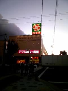 ライフ本山店オープン