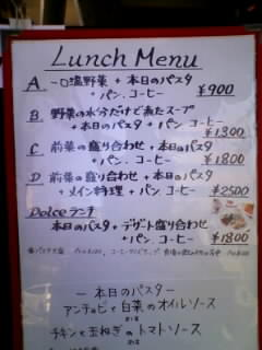 センター南でお昼ご飯