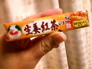 生姜紅茶のど飴