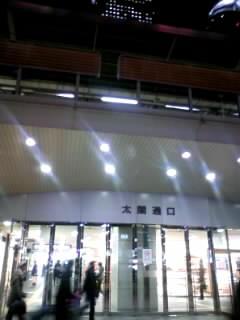 再び名古屋