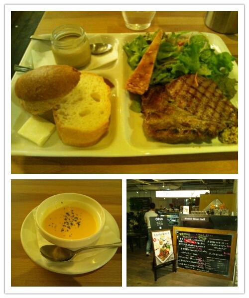 マザームーンカフェでひとりランチ