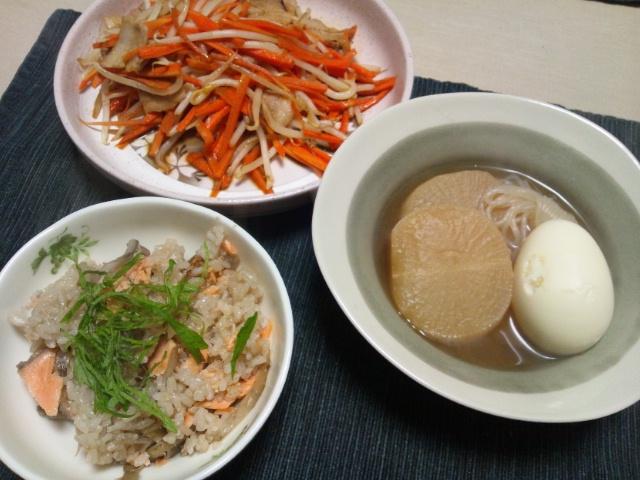 鮭とマイタケの炊き込みご飯