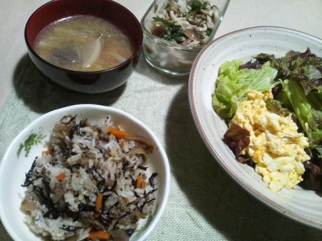 ひじきご飯