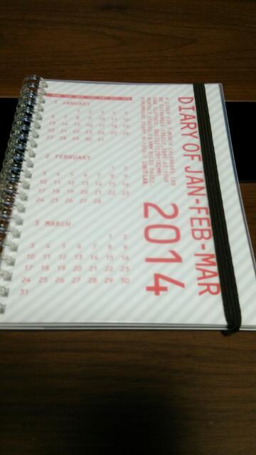 来年の手帳を買いました