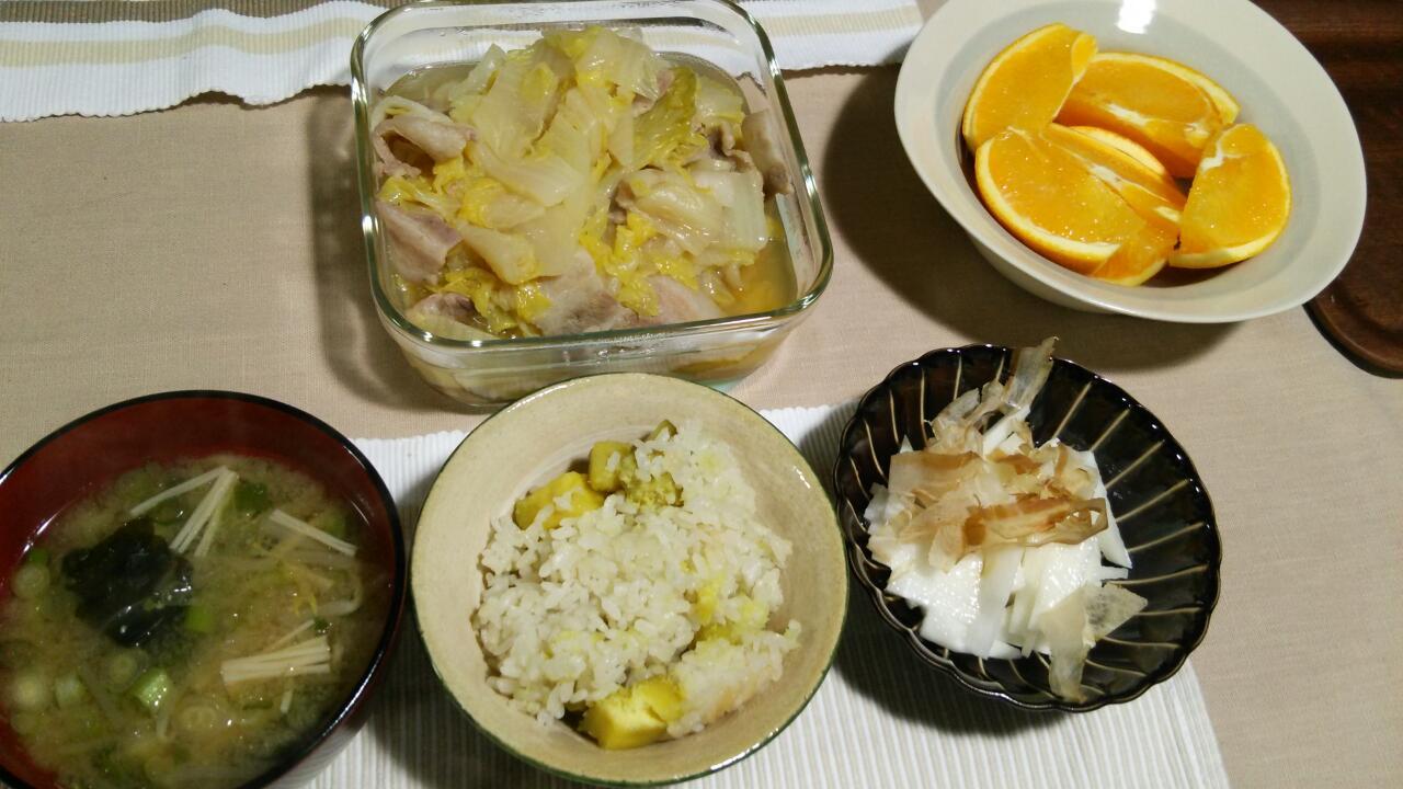 さつまいもご飯と白菜と豚バラの酒煮