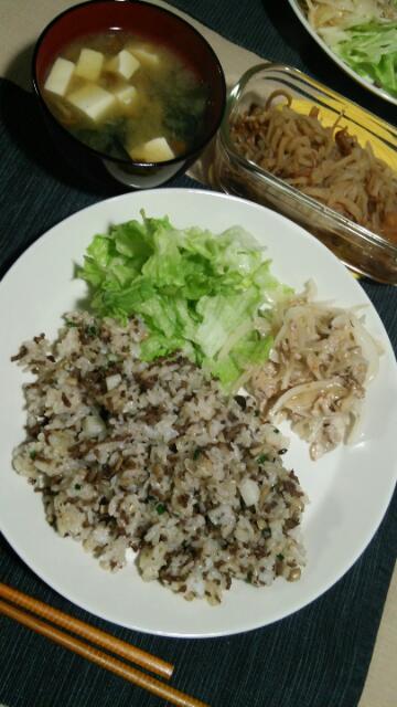 豚しゃぶと新玉ねぎのサラダ