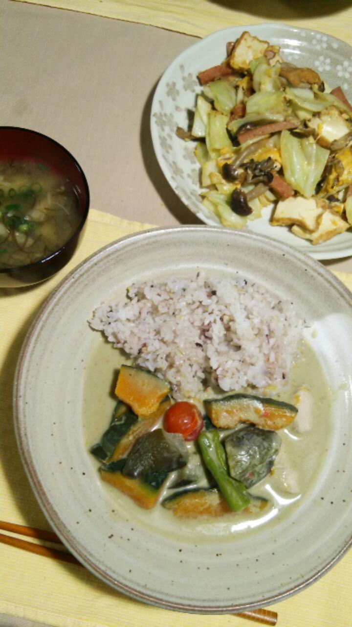タイ風グリーンカレー、鶏天