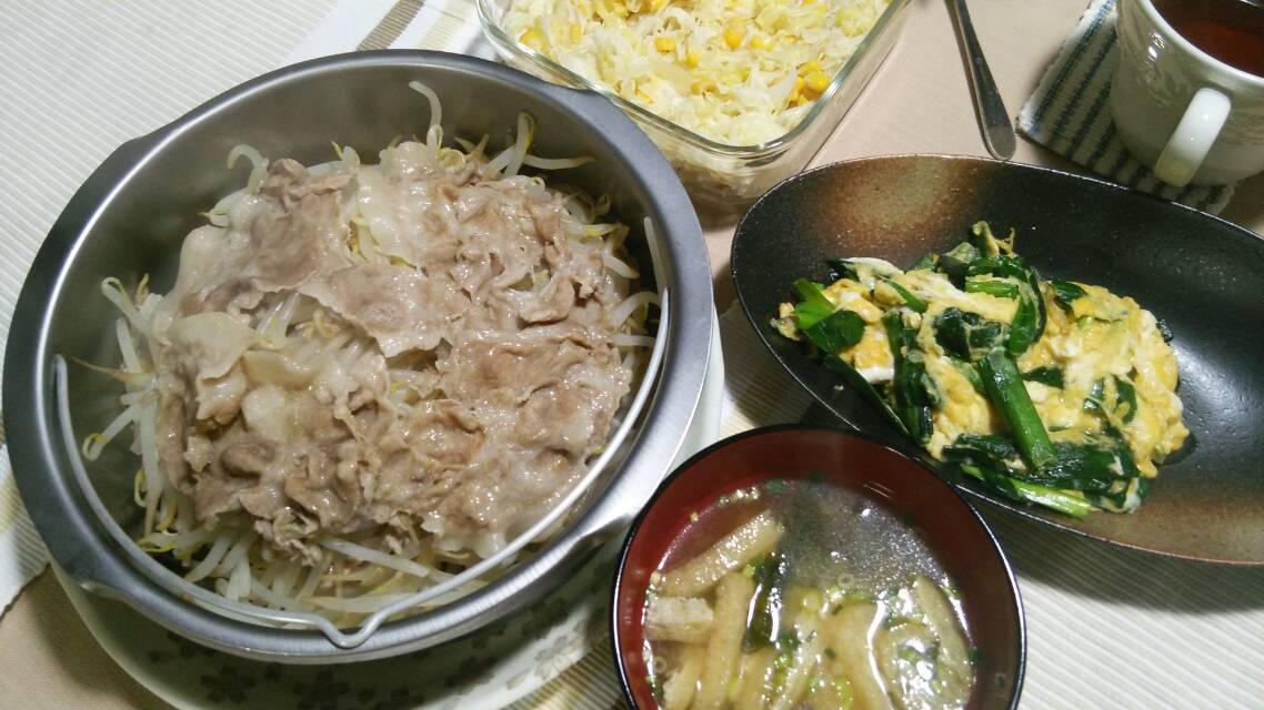 蒸し豚もやし、鶏の唐揚げ&レンコンの天ぷら