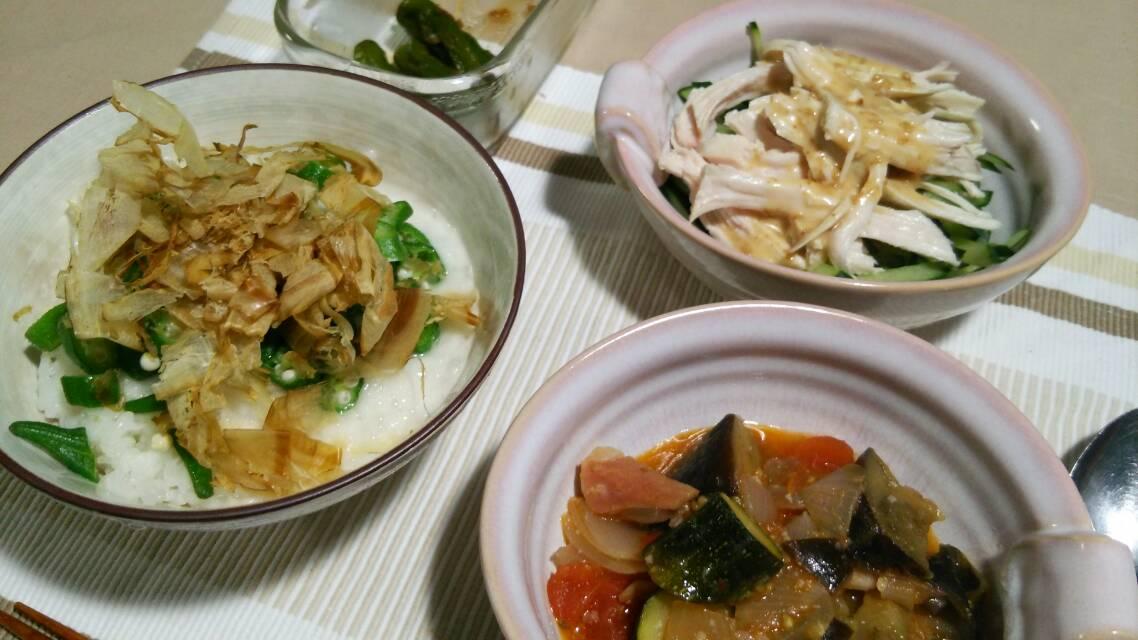 夏野菜モリモリ
