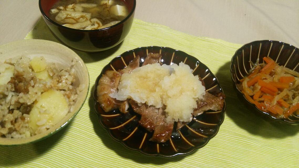 牛肉とジャガイモの炊き込みご飯