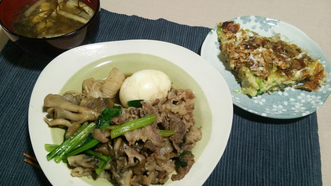 舞茸のすき煮など