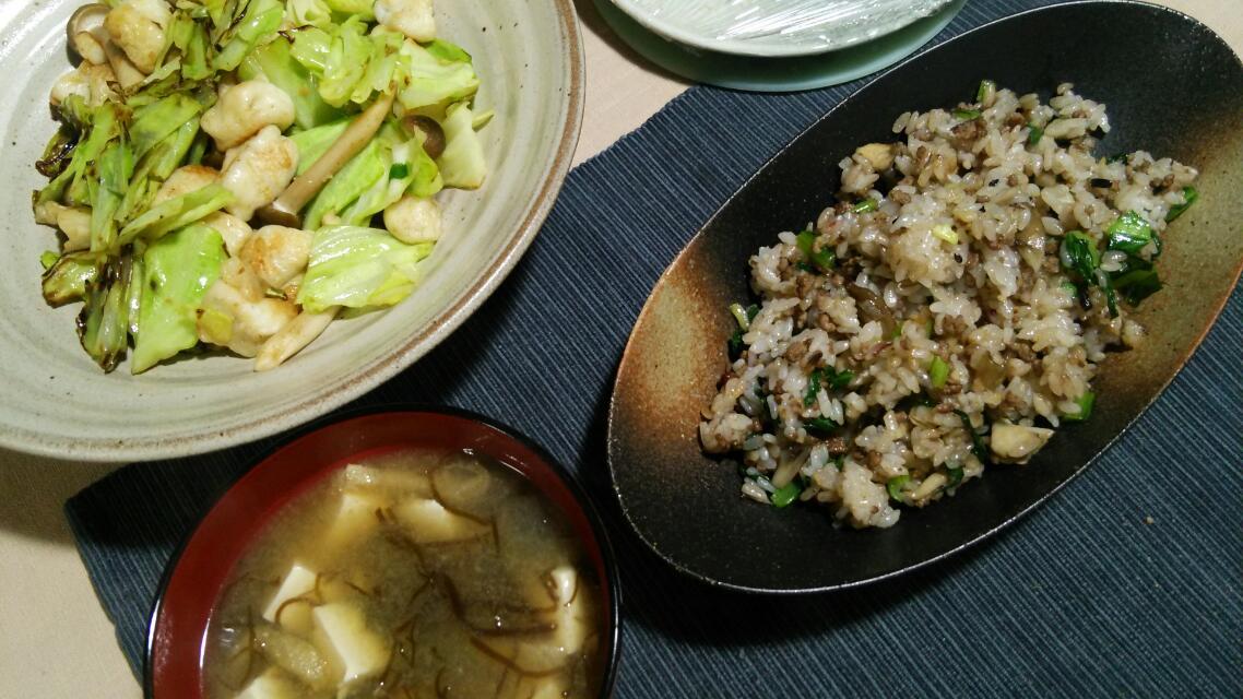鮭の炊き込みご飯など