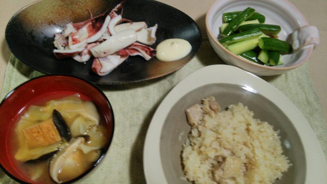アジアン鶏飯