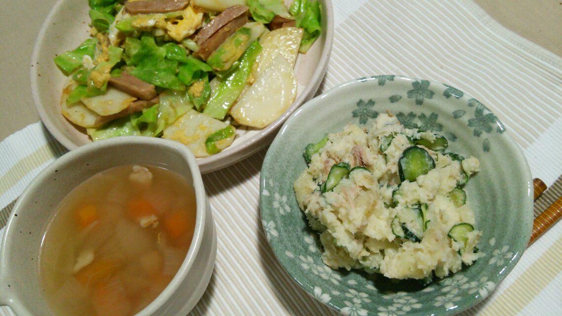 カボチャのスープとか、玉ねぎとニンジンのスープとか