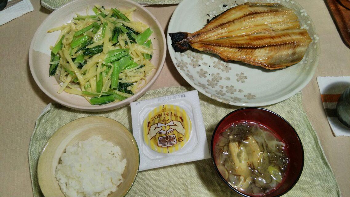 小松菜が安いので多用してます