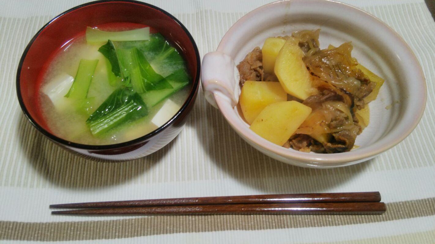 筍の天ぷら!!